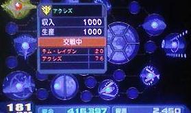 101221-154048.jpg