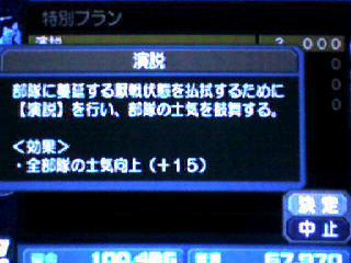 090401_1649~001.jpg