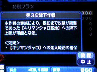 090408_0119~001.jpg