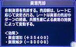100113-030121.jpg