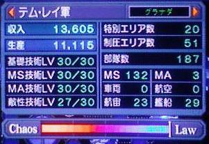 101218-213604.jpg