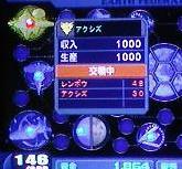 130216-213500.jpg